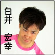 スクリーンショット 2013-03-04 3.10.54.png