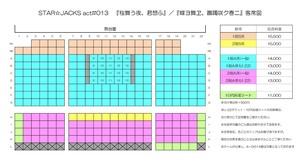 E55FEBE4-27AE-47BD-AB6E-2A22DA820DF3.jpeg