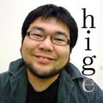 hige_thumn.jpg