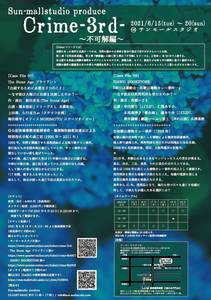4F6AEC02-2E37-4668-859D-4A877C331146.jpeg