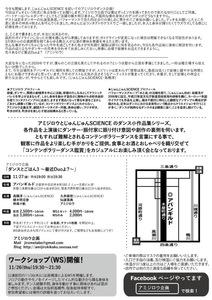 C19A36E3-AF9D-4E6B-A76F-72D3F82459B1.jpeg