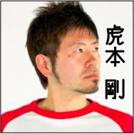 スクリーンショット 2013-03-29 1.23.03.png