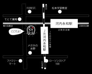 E50245EA-F0C0-4119-93CA-2ECA3B5D37B3.png