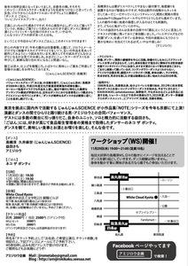 F61DCE6C-90C1-4AE4-9968-A632E9965802.jpeg