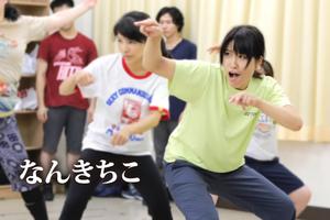 nankichiko.jpg